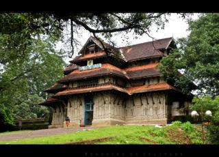 vadakkundara temple